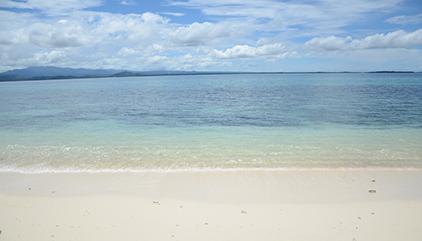 Beach View at Morotai